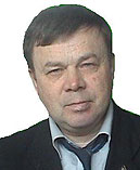Микрюков Василий Юрьевич