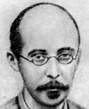 Фридман Александр Александрович