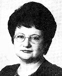 Елагина Вера Сергеевна
